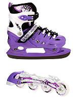 Ролики-коньки Scale Sport. Violet (2в1), размер 29-33, 34-37, 38-41, фото 1