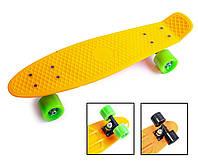 Пенниборд (скейтборд) Penny Board. Оранжевый цвет. Матовые колеса.