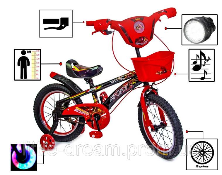 Детский велосипед  4- 7 лет Spiderman Красный 16 с музыкой и светом