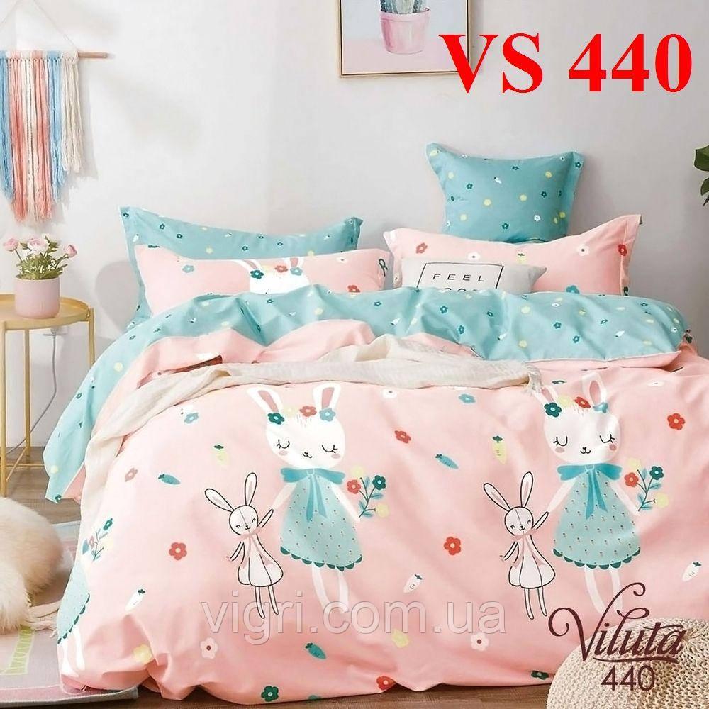 Постельное белье подростковое, сатин, Вилюта «Viluta» VS 440