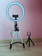 Набор для блогера led кольцо 26см + 2 штатива и держателем для телефона ,с подсветкой