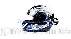 Шлем для мотоцикла Hel-Met WLT 106 черный с синим размер S, фото 2