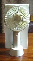 Портативный вентилятор аккумуляторный с подставкой