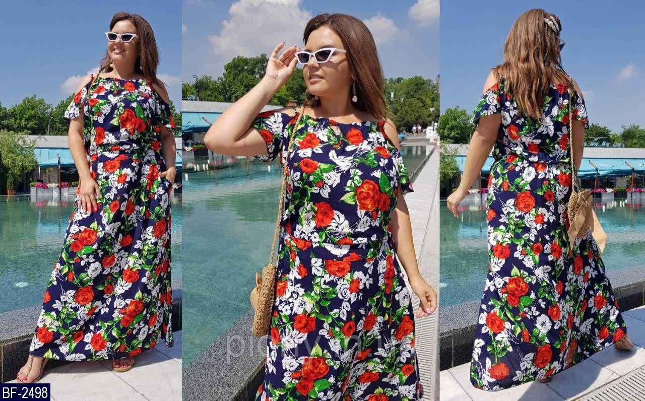 Женское Длинное Платье с цветочным принтом Батал