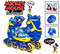 Копмлект ролики с защитой Disney. Mickey Mouse. р.29-33 со светящимися колёсами и шлемом