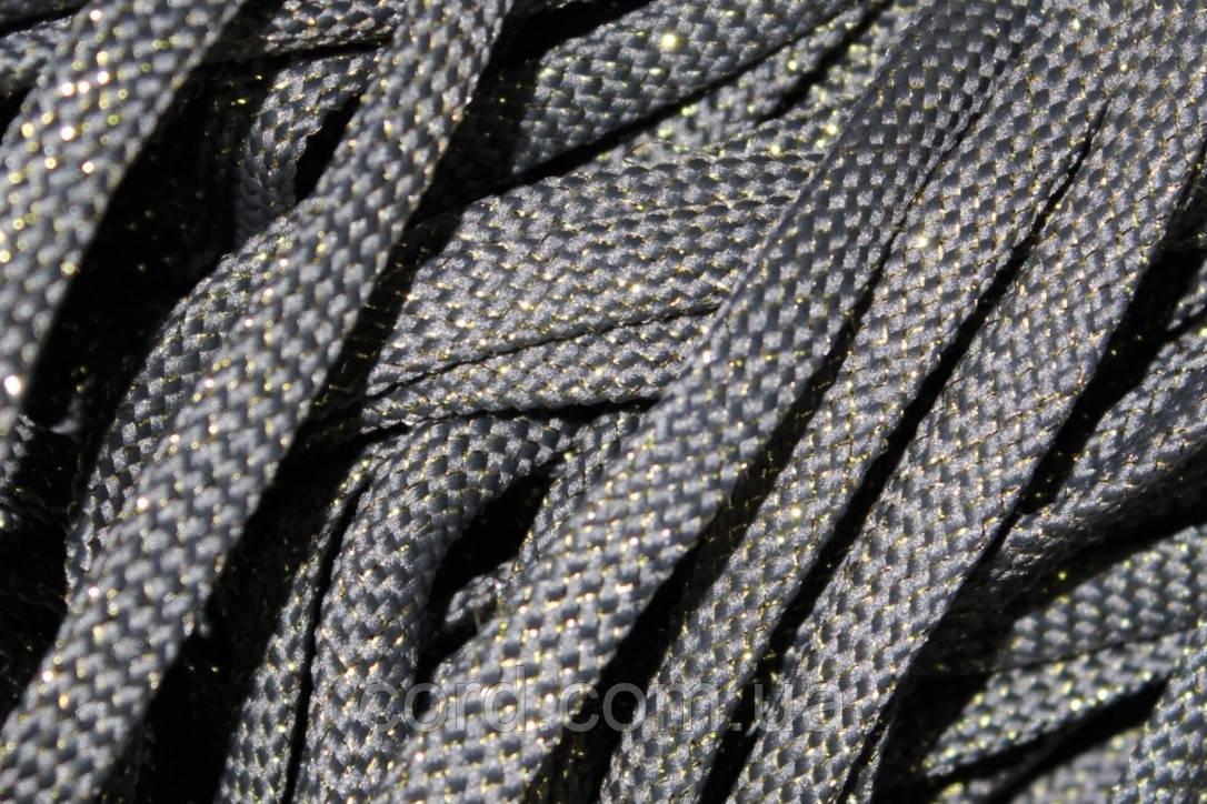 Шнур плоский чехол 8мм (100м) темно серый с золотом