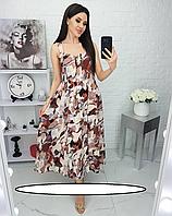 Стильное платье-сарафан  Размеры: 42, 44, 46, 48 из мягкого и легкого евро-софта с красивым модным принтом. Фо