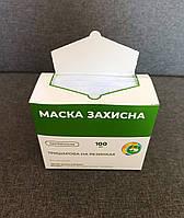 Маски захисні від виробника! Кількість в упаковці 100 шт.