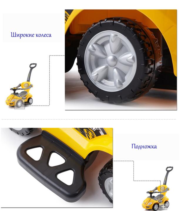 Колеса и ступеньки толокара