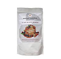 Безглютеновая смесь для выпечки панкейков и бисквитов