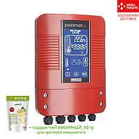 Цифровой контроллер Elecro Poolsmart Plus для теплообменников G2/SST. Великобритания