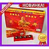Будда (Цзаньбао) - кульки для чоловічого здоров'я, 16 шт. Натуральний Бад для профілактики і лікування простатиту