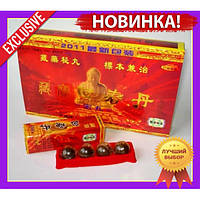 Будда (Цзаньбао) - кульки для чоловічого здоров'я, 16 шт. Натуральний Бад для профілактики і лікування простатиту, фото 1