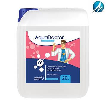 Жидкий дезинфектант на основе активного кислорода AquaDoctor Water Shock О2, 20 л