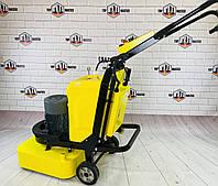 Мозаично-шлифовальная машина ST-75,Оборудование для шлифовки бетона