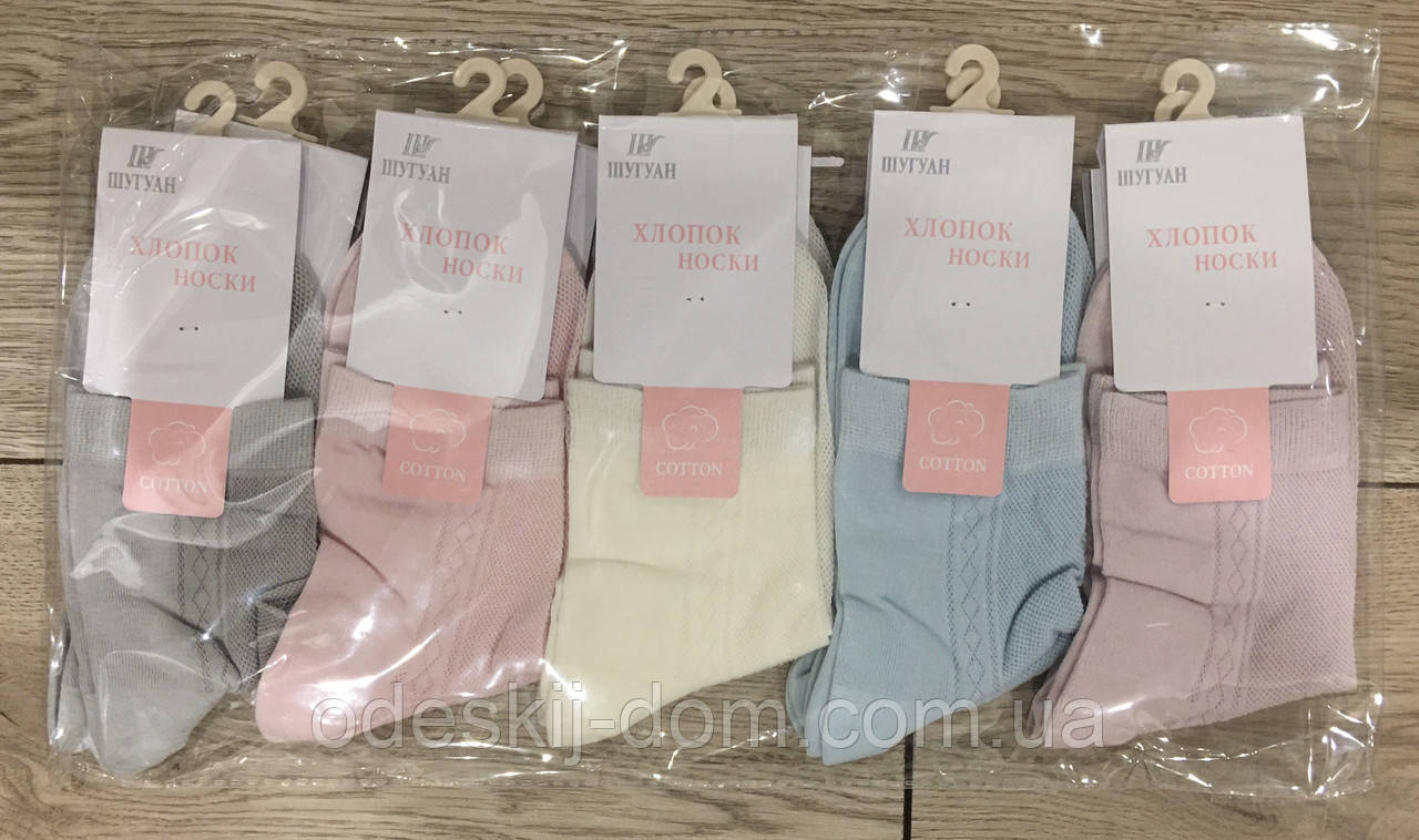 Жіночі середні носочки в сітку тм Шугуан