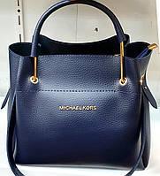 Женская синяя сумка с клатчем Michael Kors 28*26, фото 1