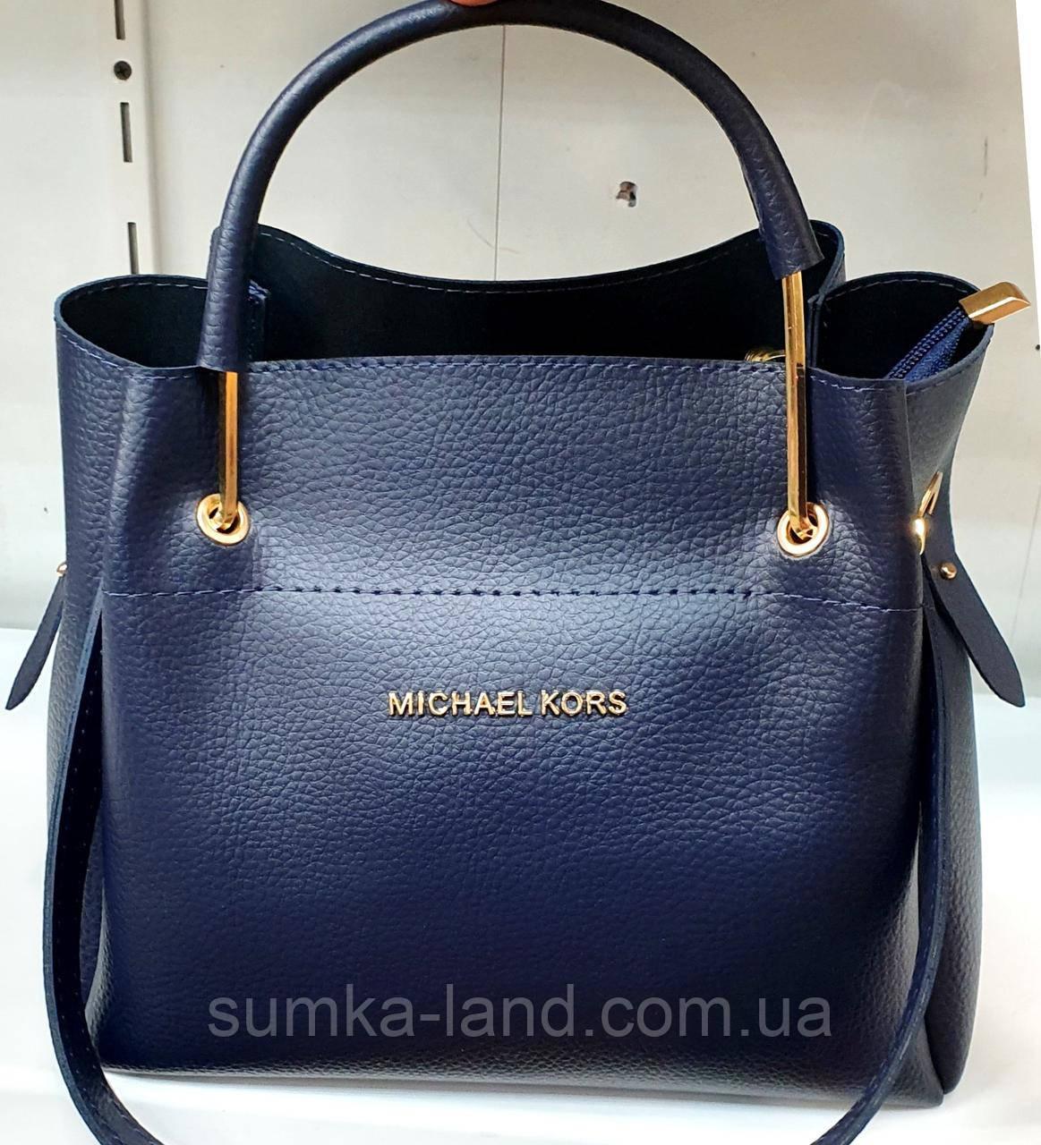 Женская синяя сумка с клатчем Michael Kors 28*26