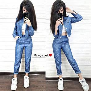 Джинсовый женский костюм с пиджаком и штанами 9ks1074