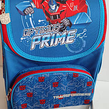Рюкзак шкільний каркасний (ранець) Трансформер