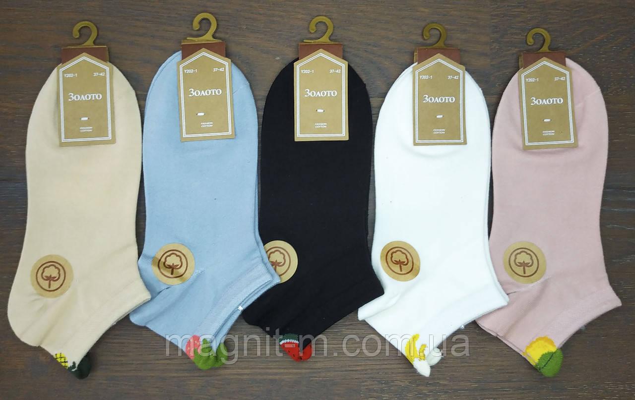 """Короткие женские  носки """"Золото"""". Фрукты. № Y202-1. (Розница)."""