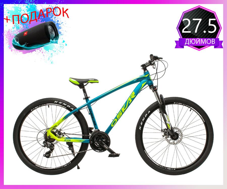 """Велосипед горный Oskar 27.5"""" M103 Алюминий Голубой с амортизацией Хардтейл Велосипед гірський MTB блакитний"""