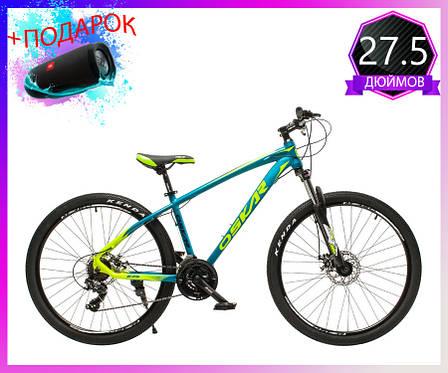 """Велосипед горный Oskar 27.5"""" M103 Алюминий Голубой с амортизацией Хардтейл Велосипед гірський MTB блакитний, фото 2"""