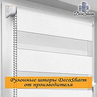 """Тканевые ролеты День - Ночь ТМ """"Oasis"""" Белый"""