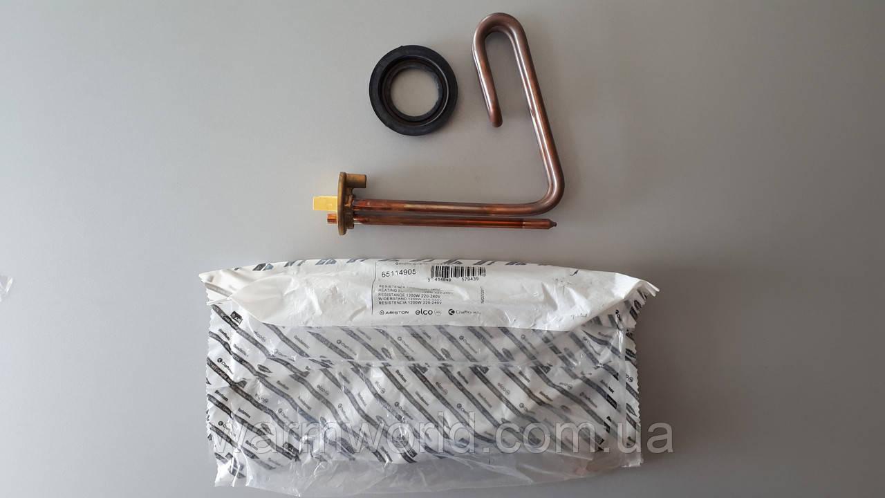 65114905 Нагревательный элемент 1200W 220-240V 10 л Ariston