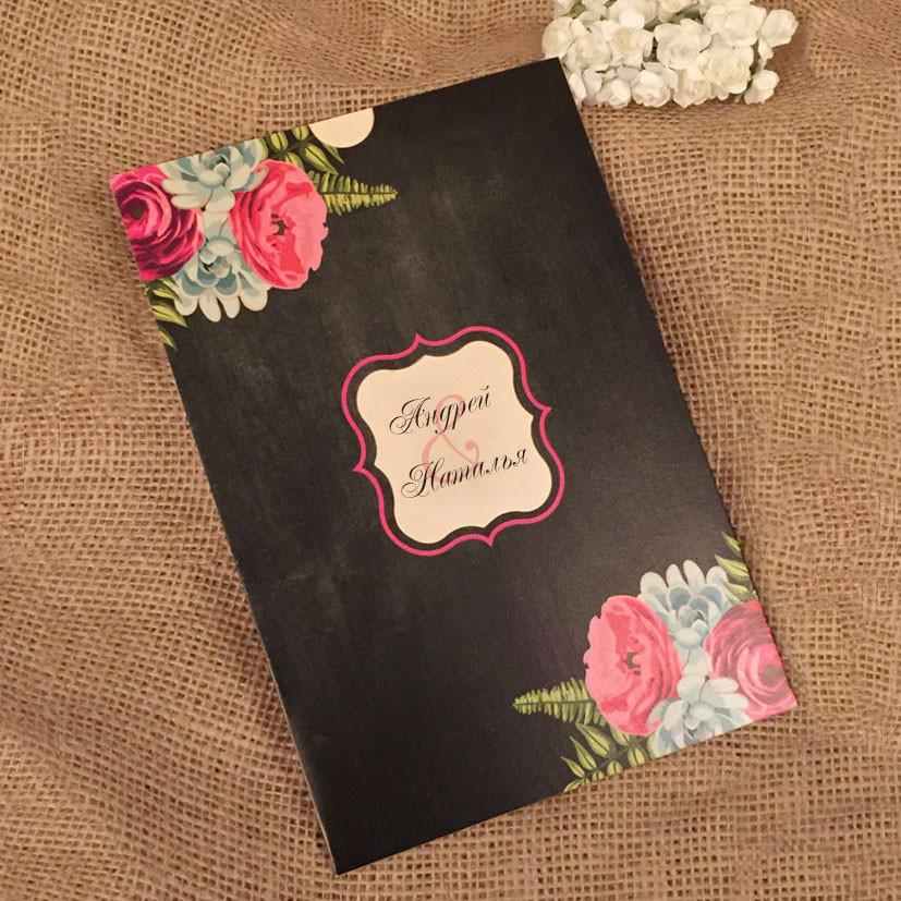Пригласительные на свадьбу цветочные