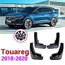 Брызговики MGC Volkswagen Touareg 2018+ комплект 4 шт 760075111, 760075101, фото 4