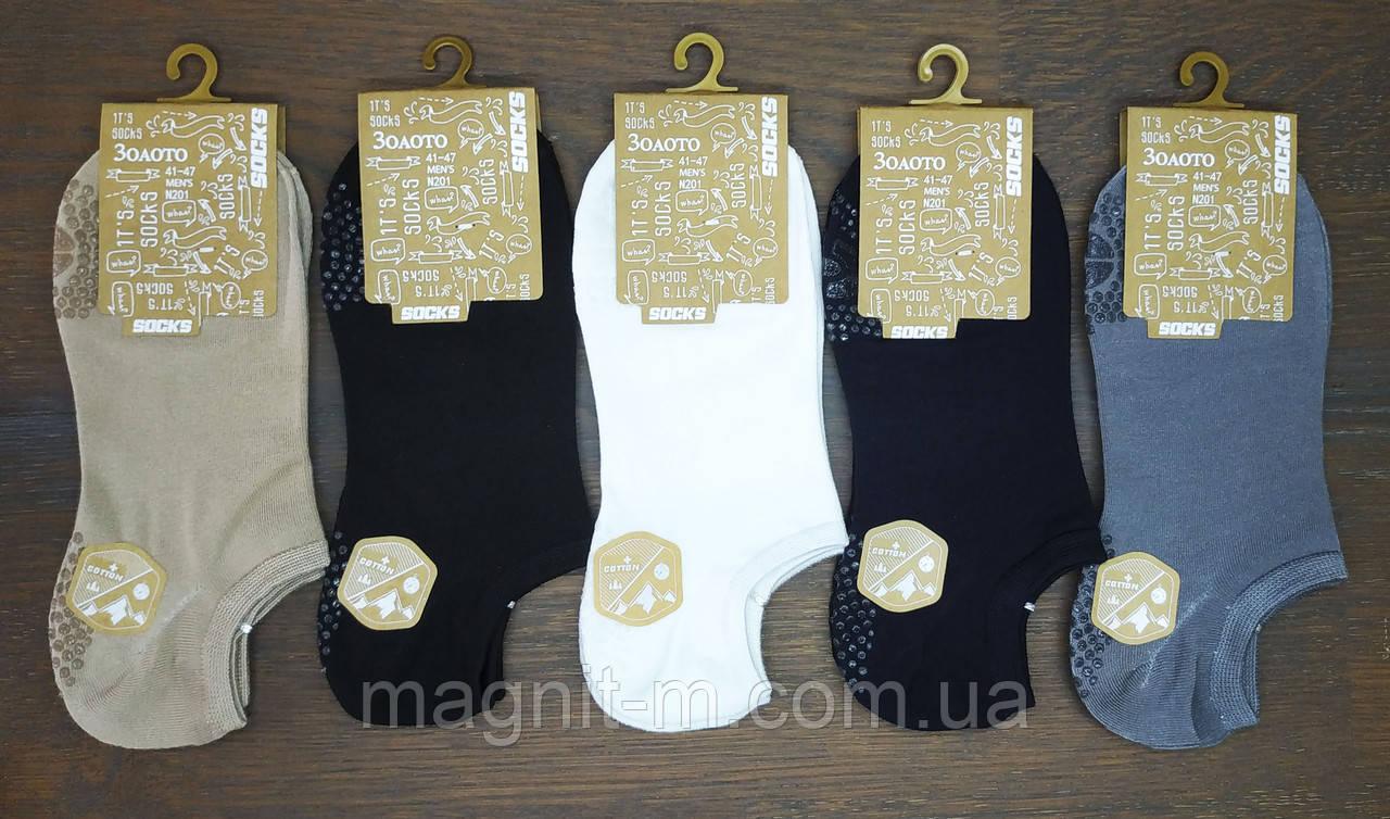 """Мужские укороченные носки """"Золото"""". С тормозами на подошве и силиконом на пятке. №Y201."""