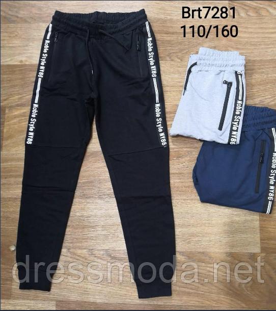 Спортивные брюки для мальчиков Glo-Story 110-160 p.p.