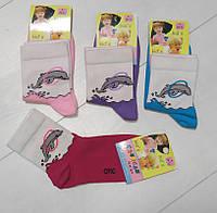 Носки детские для девочки, демисезонные,средние, Onurcan