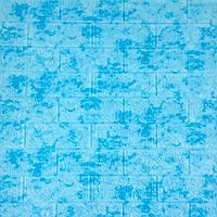 Декоративная 3Д-панель стеновая Голубой Мрамор кирпич (самоклеющиеся 3d панели для стен оригинал) 700x770x5 мм