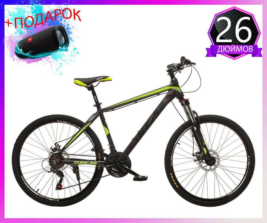 """Велосипед гірський Oskar 26"""" M124 Алюміній Чорно-голубий з амортизацією Хардтейл гірський Велосипед MTB чорний"""