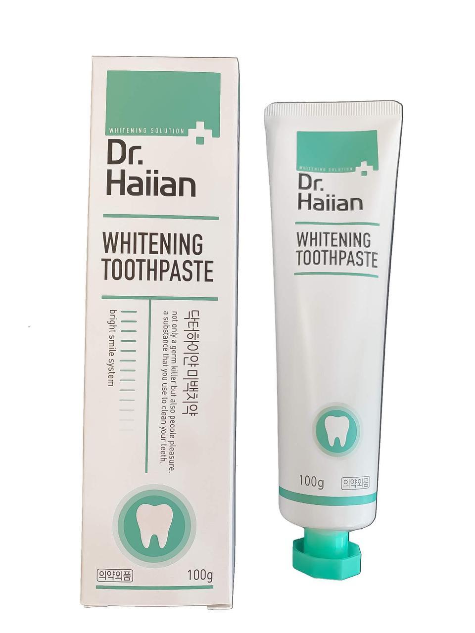 Зубная паста с усиленным отбеливающим эффектом Dr.Haiian Whitening Toothpaste