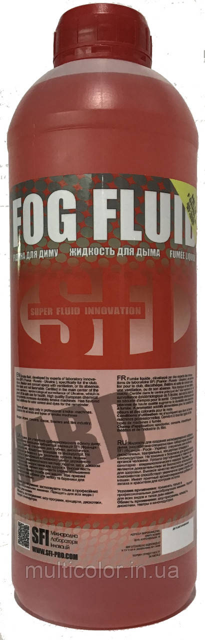 Дим рідина для дыммашин Важка SFI Fog Hard 1л
