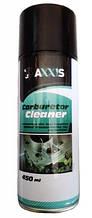 Очиститель карбюратора AXXIS 450 ml