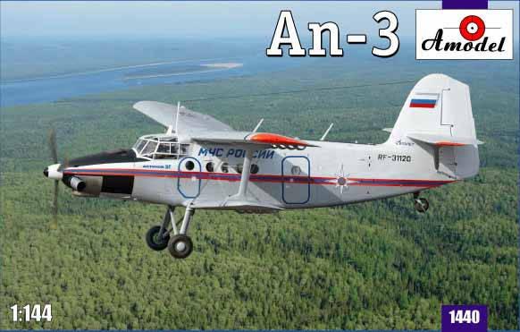 Вантажно-пасажирський літак Ан-3. Збірна модель в масштабі 1/144. AMODEL 1440, фото 2