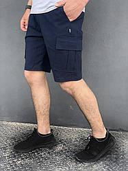 """Чоловічі Шорти """"Miami"""" Intruder сині бермуди літні S, 46"""