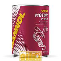 350мл Mannol 9900 MOTOR FLUSH 10min промывка двигателя при замене масла (пятиминутка для масляной системы)