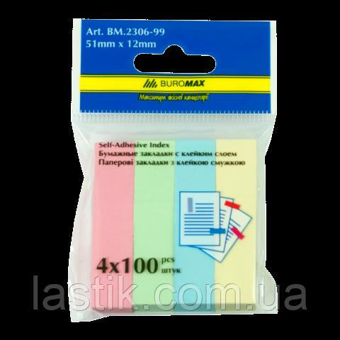 Закладки бумажные PASTEL, с клейким слоем, 51x12 мм, 4 цв. по 100 л.