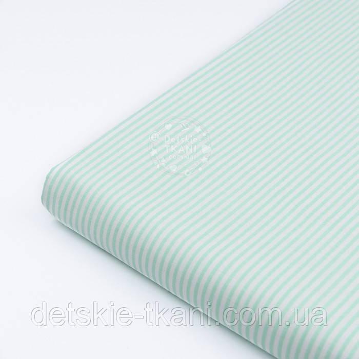 """Клапоть тканини №480с з дрібною смужкою м'ятного кольору """"Бамбук"""", розмір 27*75 см"""