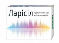 Ларисил - капсулы для улучшения слуха