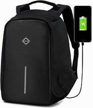 Рюкзак антизлодій Bonro з USB 17 л чорний (13000003)