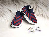 Дитячі кросівки 25 розмір 16 см для хлопчика / Детские кроссовки 25 размер/ Мокасины