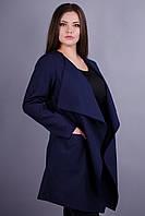 Шерон. Практичный женский кардиган больших размеров. Синий., фото 1