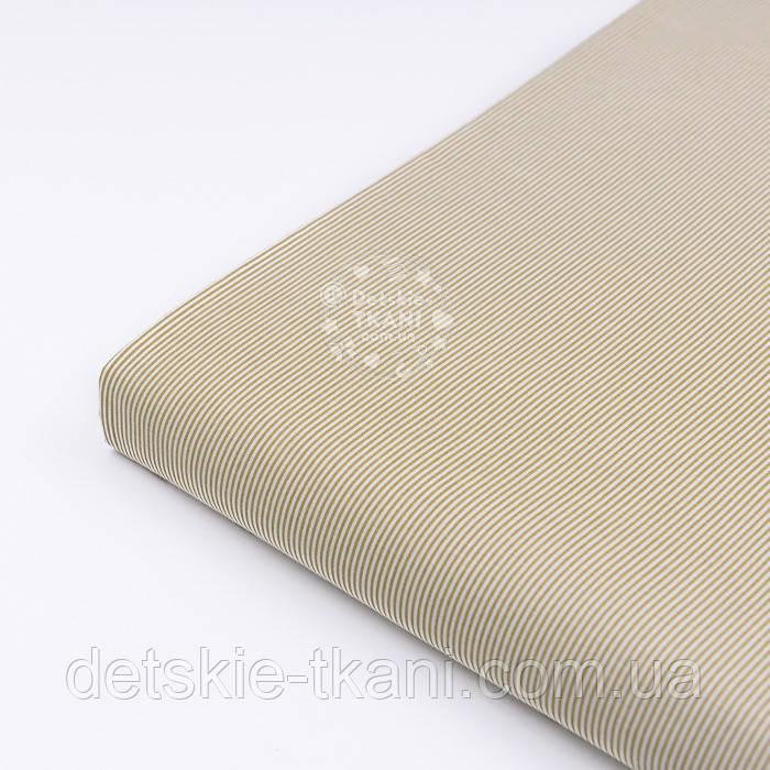 """Лоскут ткани №651а  """"Макароны светло-коричневые"""", размер 37*56"""