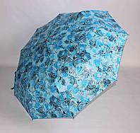 Женский зонт 1266
